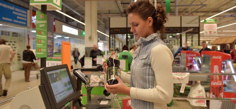 Como usar os caixas automáticos dos supermercados na Irlanda