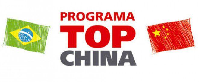 top-china