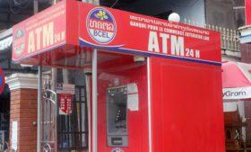 Usando a rede ATM pela Ásia