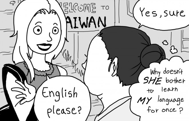 chinese-language-pic