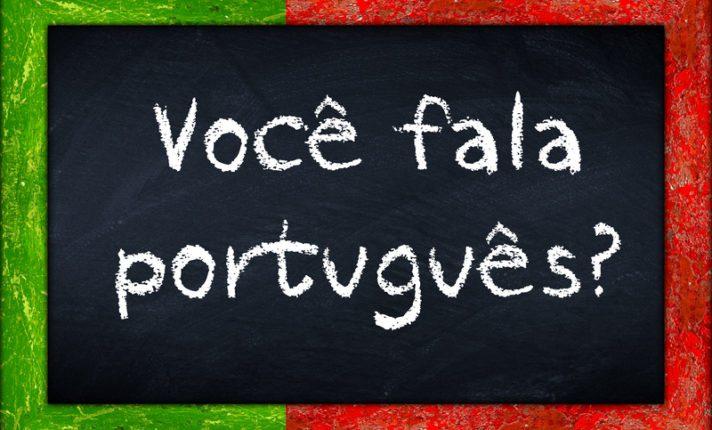 Empregos na Irlanda para quem fala português fluente