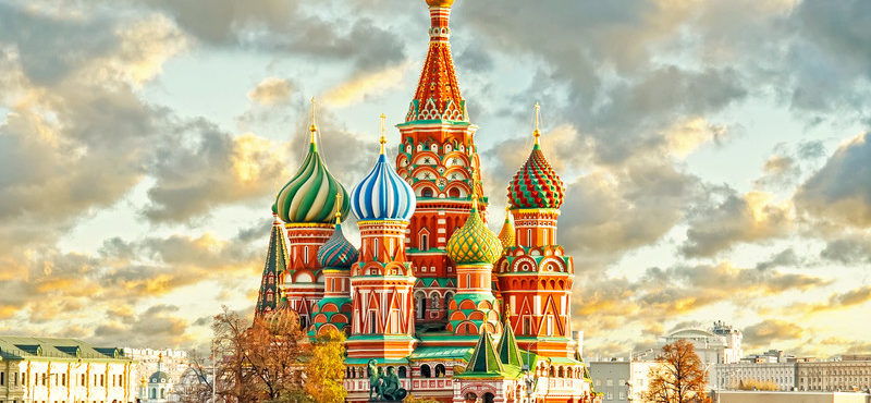Conheça cinco cidades-sede da Copa do Mundo na Rússia