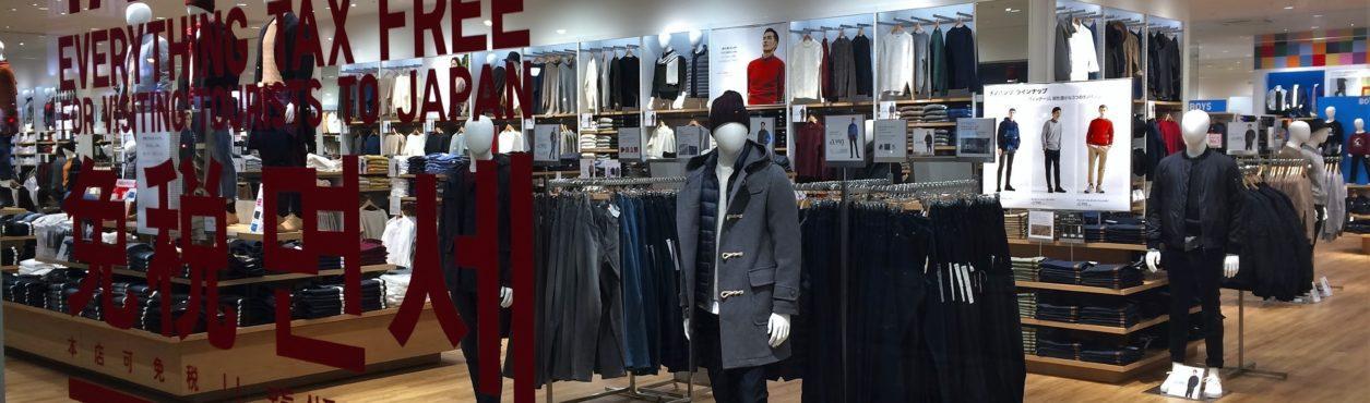 Compras em free shops no Brasil terão limite maior em 2020